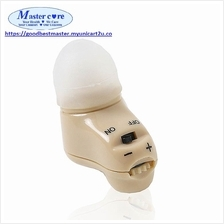RECHARGEABLE HEARING AID (JH-335)