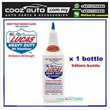 Lucas Oil Motor Oil Additive Heavy Duty Additive Oil Stabilizer 946ml