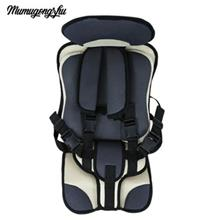 MUMUGONGZHU KIDS SAFETY THICKENING COTTON ADJUSTABLE CHILDREN CAR SEAT (GRIEGE