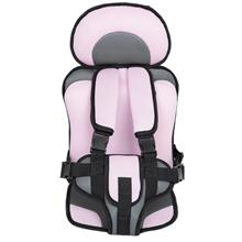 KIDS SAFETY THICKENING COTTON ADJUSTABLE CHILDREN CAR SEAT (PINK)