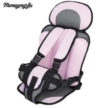 MUMUGONGZHU KIDS SAFETY THICKENING COTTON ADJUSTABLE CHILDREN CAR SEAT (PINK)