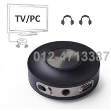 AVANTREE Priva III Multipoint aptx Bluetooth Audio Transmitter