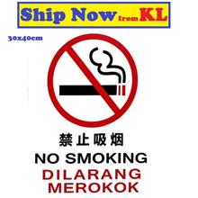 Sticker Dilarang Merokok No Smoking Wall Sign Board papan tanda dindin