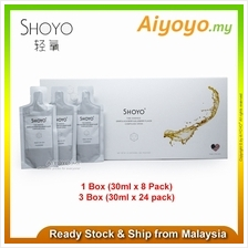 [ReadyStock] SHOYO Time Essence Cell Enliven Drink  轻 氧 白