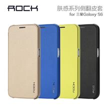 Rock Touch Samsung Galaxy S6 Smart Cover Leather Case