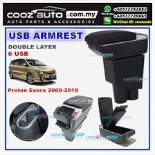 Proton Exora 2009 - 2019 USB Double Layer Arm Rest Armrest Console