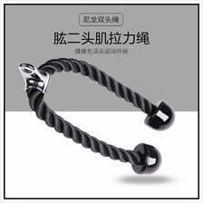 Biceps Drawstring Triceps Gym Equipment Nylon Pull Rope Accessories Replacemen
