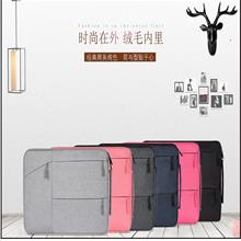 Laptop Bag Briefcase Notebook Liner Bag
