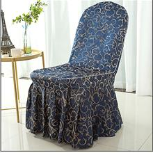 Hotel Chair Cover Jacquard Piece Set Wedding Stool