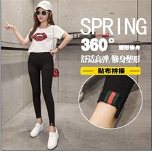 New Slim Figure Trousers Spring and Autumn Models Women's Leggings Pants