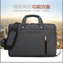 13 inch Men and Women Business Briefcase Shoulder Computer Bag