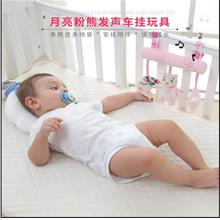 New Three-dimensional Animal Shape Infant Music Bed Trailer Hanging Baby Bed B