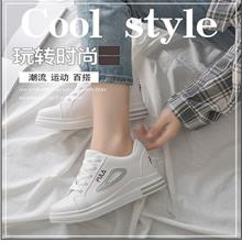 New Women's Shoes White Models Increase Students Sports Shoes
