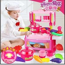 Children's Puzzle Play House Kitchen Utensils Toy Set
