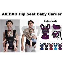 AIEBAO Detachable Hipseat Hip Seat Baby Carrier Backpack Waist