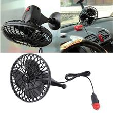 CELLY 12V Powerful Car Van Cooling Fan Mini Portable Suction Dashboard