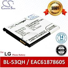Ori CS LKP880XL LG BL-53QH / EAC61878605 / Optimus LTE II Battery