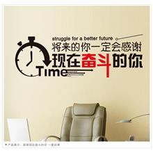 2019 New Motivating Self-adhesive Wall Sticker