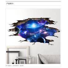 2019 New 3D Space Milky Way Ceiling Wall Sticker