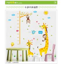 2019 New Children Room Two Pieces Deer Height Posted
