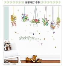 2019 New Living Room Basket for Flower Decorative Stickers