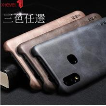 vivo NEX S Leather Vintage Back Case Casing Cover + Tempered Glass