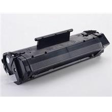*Canon FX3 Compatible Toner For Canon FAX L4500 MultiPass 6000