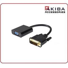 24+1 DVI-D to VGA Converter with Chipset Cable
