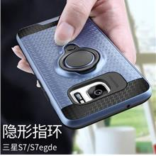 Samsung S7/S7 Edge ring protective anti drop case cover