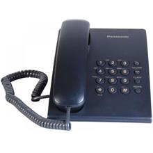 PANASONIC KX-T500ML SINGLE LINE PHONE (BLUE)