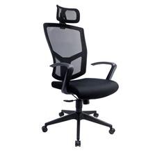 High Back Mesh Home & Office Chairs (Netting Chairs) - NT-28 (HB)