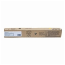 Sharp MX-31ATYA (Yellow) MX-2301N, 2600N 3100N 4100N 4101N 5000N 5001N