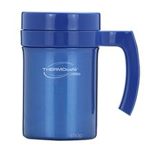 Thermocafe 0.40L Perfect Living Mug - TCPL-400M