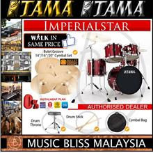 Tama Drum Tama Imperialstar Drumset w/Cymbal - 5pc -22'- Vintage Red
