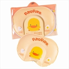 PiyoPiyo Shaped Pillow Pack - 880067