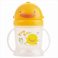 Piyo Piyo Easy Reach Sippy Cup (8oz) - 830507