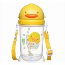 Piyo Piyo Easy Reach Sippy Cup (16oz) - 830508