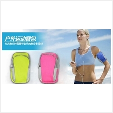 Outdoor Sports Fitness Jogging Running Mobile Phone arm Bag Pouch Case