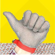 (1 Pcs) Anti Cut 304L Stainless Steel Ring Mesh Resistant Safety Glove