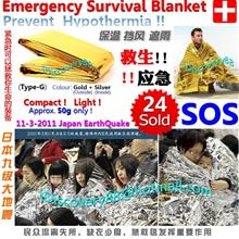 Emergency Survival Blanket G1 Car/OutDoor/Jungle Trekking/Camping/Hike