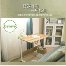 HOT SALES Caster Wheel Adjustable Simple Table Bed Lazy Computer Desk