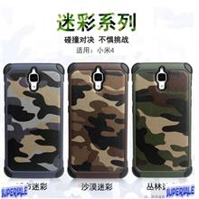 e6f49800714 Armor Drop Proof Phone casing case cover for Xiaomi Mi 4