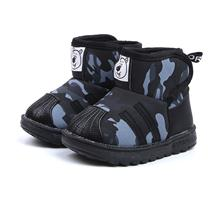 Kids Children Boy Army Style Snow Autumn and Winter Cotton Short Boots