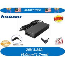Lenovo IdeaPad 710s/510s/510/310/110/100 Laptop Charger Adapter