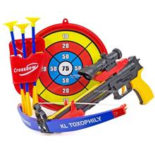 Kids Crossbow Archery Set KL Toxophily Bow & Arrow Indoor Outdoor Play