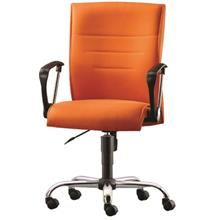 Executive Lowback Office Chair - EX-97