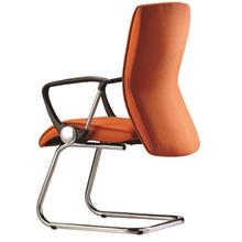 Executive Visitor Office Chair - EX-96