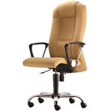 Executive Highback Office Chair - EX-100