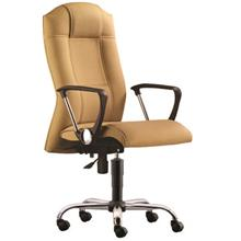 Executive Mediumback Office Chair - EX-101