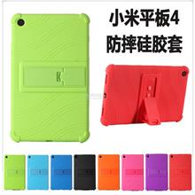 eacb1813ea0 Xiaomi Mi Pad 4 Pad4 ShakeProof Silicone Stand Back Case Cover Casing